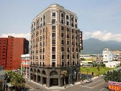 Hotel in Taiwan | Classic Hotel City Resort