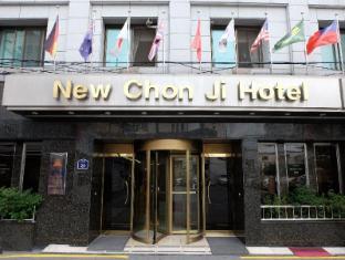 /sv-se/new-chonji-hotel/hotel/seoul-kr.html?asq=m%2fbyhfkMbKpCH%2fFCE136qZWzIDIR2cskxzUSARV4T5brUjjvjlV6yOLaRFlt%2b9eh