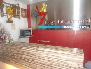 7 Flags International Mumbai - Reception