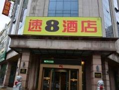 Harbin Super 8 Hotel Long Ta | Hotel in Harbin