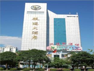 Zhuhai Tourist Hotel