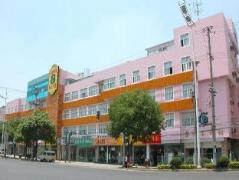 Super 8 Hotel Suzhou Jin Han Lin | Hotel in Suzhou
