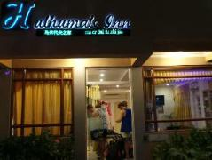 Hulhumale Inn | Maldives Budget Hotels