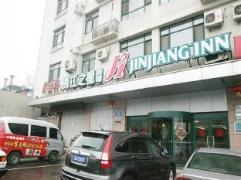 Jinjiang Inn Jinan  Lishan Road | Hotel in Jinan
