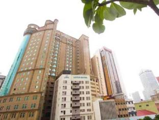 Lotus Hotel Masjid India Kuala Lumpur - Exterior