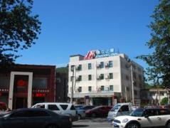 Jinjiang Inn Jinan Quancheng Park | Hotel in Jinan