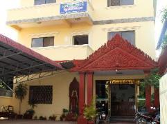 Garden House Guesthouse | Cambodia Hotels