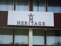 Heritage – An English Boutique Hotel: outskirt