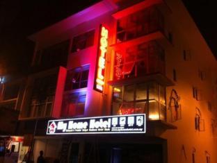 My Home Hotel Cheras Selatan - Balakong