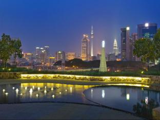 Ramada Plaza Kuala Lumpur Kuala Lumpur - Kid's Pool