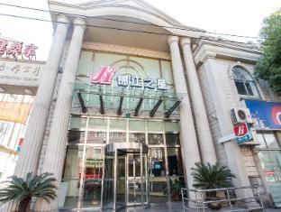 Jinjiang Inn Shanghai Zhuanqiao