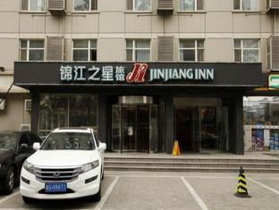Jinjiang Inn Beijing Olympic Village Datun Road