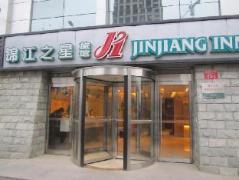 Jinjiang Inn Beijing Tongzhou Xinhua St.(E) Guyunhe | Hotel in Beijing