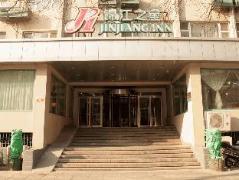 Jinjiang Inn Beijing Guangqumen | Hotel in Beijing