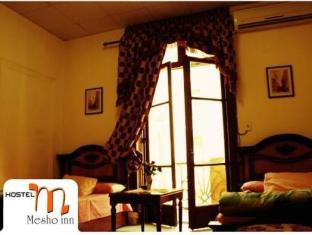 /zh-hk/mesho-inn-hostel/hotel/cairo-eg.html?asq=m%2fbyhfkMbKpCH%2fFCE136qVB0bdQ5XoeDarB0IVNOxKtnZCpC3BO3u3rvDIUpJtGH