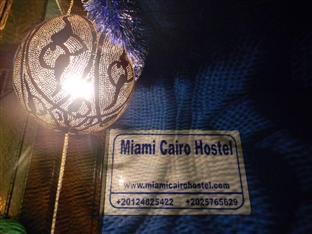 /es-es/miami-cairo-hostel/hotel/cairo-eg.html?asq=jGXBHFvRg5Z51Emf%2fbXG4w%3d%3d
