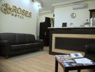 فندق روزيس