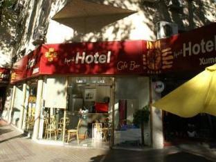 Apart Hotel Xumec Mendoza - Exterior