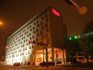 /atton-san-isidro/hotel/lima-pe.html?asq=jGXBHFvRg5Z51Emf%2fbXG4w%3d%3d