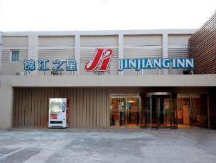 Jinjiang Inn Beijing Zoo
