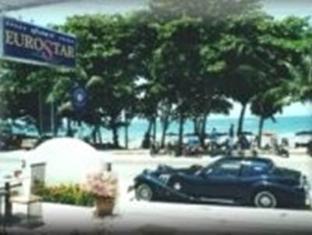 The New Eurostar Hotel and Spa Pattaya - Surroundings