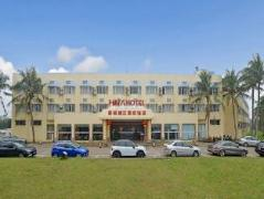 Hainan Meilan HNA Hotel | Hotel in Haikou