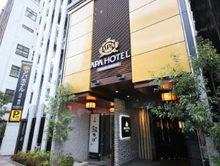โรงแรมอะป้า อาซากุสะ คุราเมะ