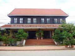Bualuang Hotel Laos