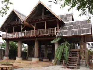 Baan Boo Loo Village