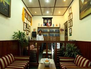 Thorong Peak Guest House Kathmandu - Reception