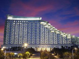 /xiamen-international-conference-center-hotel/hotel/xiamen-cn.html?asq=jGXBHFvRg5Z51Emf%2fbXG4w%3d%3d