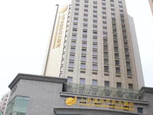 /es-es/puxi-new-century-hotel-shanghai/hotel/shanghai-cn.html?asq=jGXBHFvRg5Z51Emf%2fbXG4w%3d%3d