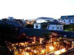 Laos Hotel | Avilla Phasouk Hotel