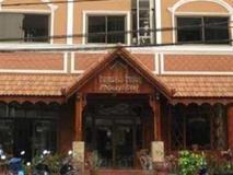 Phoxay Hotel: entrance