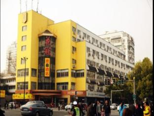 Super 8 Hotel Nanjing Huaguan Confucius Temple