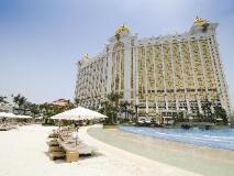 Hotel Okura Macau: recreational facilities