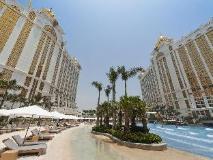 Hotel Okura Macau: exterior