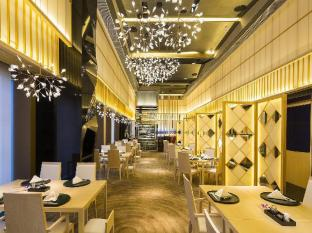 Hotel Okura Macau Macao - Restaurant