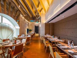Hotel Okura Macau Makao - Restoran