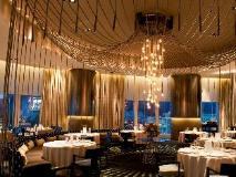 Crown Towers Macau: restaurant