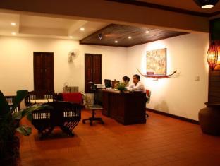 Apirata Resort Nan - Reception