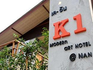 /th-th/k-1-modern-art-hotel-nan/hotel/nan-th.html?asq=jGXBHFvRg5Z51Emf%2fbXG4w%3d%3d