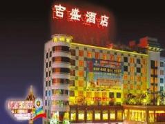 Jisheng Hotel Longgang Branch China