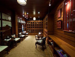 Pukha Nanfa Hotel Nan - The Library