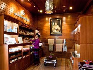 Pukha Nanfa Hotel Nan - Phufa Shop