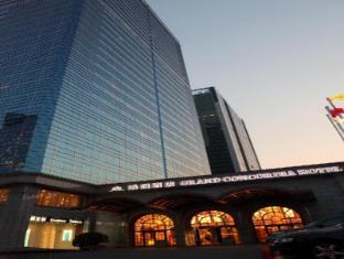/sv-se/grand-concordia-hotel/hotel/beijing-cn.html?asq=vrkGgIUsL%2bbahMd1T3QaFc8vtOD6pz9C2Mlrix6aGww%3d