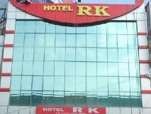 Hotel R K: