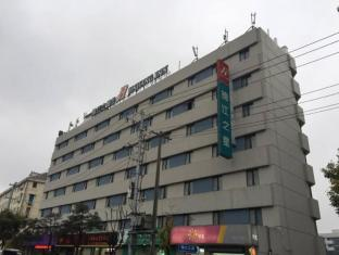 Jinjiang Inn Shanghai World Expo