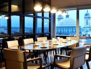 Alkoclar Keban Hotel Istanbul - Meeting Room