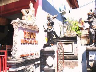 Dewa Bungalows Bali - bungalow entrance